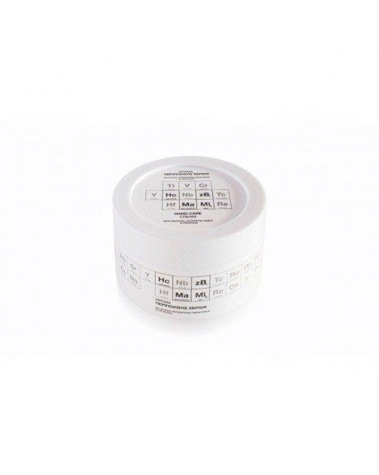 Κρεμά περιποίησης χεριών με αντισηπτική ιδιότητα 125gr