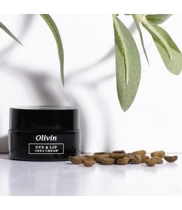 Κρέμα Ματιών  Χειλιών με κόκκους καφέ και αγγούρι Eye Lip Area Cream 20ml