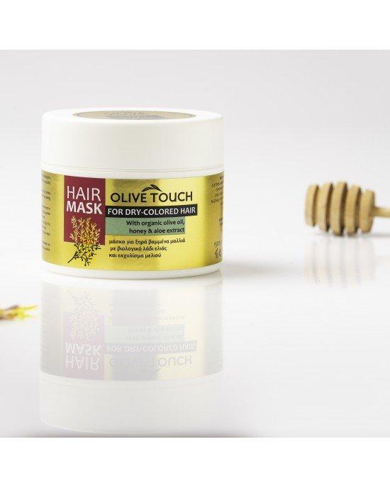Μάσκα για Ξηρά Βαμμένα Μαλλιά με βιολογικό Λάδι Ελιάς, εκχύλισμα Μελιού 150ml