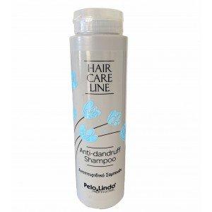 Hair Care Line Anti dandruff Shampoo πιτυρίδας και ξηροδερμίας.